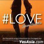 #LOVE… Heartbreak (2CD)
