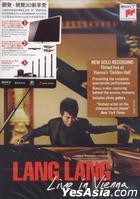 Live In Vienna (DVD)