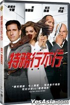 Get Smart (2008) (DVD) (Taiwan Version)