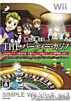 THE Party Casino (日本版)