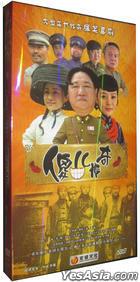 Sha Er Chuan Qi (H-DVD) (Ep. 1-45) (End) (China Version)