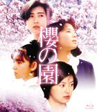 SAKURA NO SONO (Japan Version)