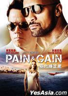 Pain And Gain (2013) (DVD) (Hong Kong Version)