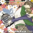 Dramatic CD Collection Boku wa Kimi no Tori ni Naritai (Japan Version)