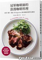 Guan Jun Ka Pei Shi De Lang Man Ka Pei Liao Li : Qian Cai , Jiang Zhi , Tian Pin , Yong Espresso  Zuo Chu Jing Zhi Xiang Chun Te Se Xiang Yan