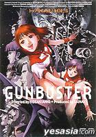 Gunbuster (DVD) (Vol.3) (Japan Version)