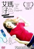 Turn Me On, Goddammit (2011) (DVD) (Taiwan Version)
