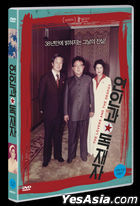 The Lovers and the Despot (DVD) (Korea Version)