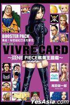 VIVRE CARD ONE PIECE (Vol.8)