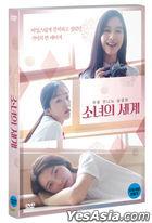 Fantasy of The Girls (DVD) (Korea Version)
