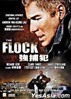 The Flock (DVD) (Hong Kong Version)