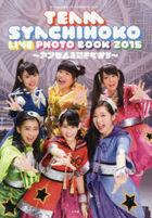 Team Syachihoko Live Photo Book