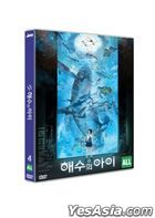 Children of the Sea (DVD) (Korea Version)