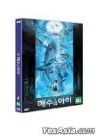 Children of the Sea (DVD) (Korea Version)