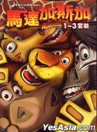 Madagascar (DVD) (1-3 Set) (Taiwan Version)