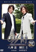 Sumabo Movie W Shitsuji -Ojousama Dochira ga Okonomi Desuka?- (DVD)(Japan Version)