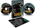 Gamera: Guardian of the Universe (4K Ultra HD + Blu-ray) (4K Digitally Restored Edition) (HDR Version) (Japan Version)