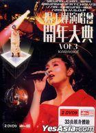 楊千嬅演唱會開年大典Vol.3 卡拉OK (DVD)