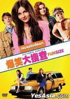 Fun Size (2012) (DVD) (Hong Kong Version)