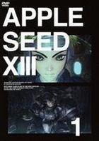 Appleseed XIII (DVD) (Vol.1) (Japan Version)