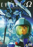 Gundam Evolve. / Omega (Japan Version)