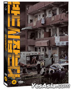 The Chase (DVD) (韓國版)