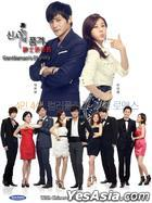 A Gentleman's Dignity (DVD) (End) (Multi-audio) (English Subtitled) (SBS TV Drama) (Singapore Version)