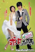 Mr. Wacky (DVD) (Hong Kong Version)