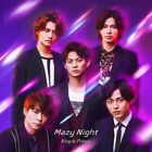 Mazy Night (Normal Edition) (Japan Version)