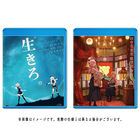 HIMEHINA LIVE Blu-ray「The 1st.」 (Normal Edition) (Japan Version)