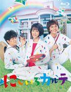 Nizi Village Clinic (Blu-ray Box) (Japan Version)