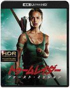 Tomb Raider (2017) (4K Ultra HD + 3D + 2D Blu-ray) (Japan Version)