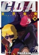 Gundam C.D.A - Char's Deleted Affair (Vol.14) (End)
