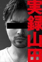 YAMADA TAKAYUKI - Jitsuroku Yamada