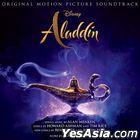 Aladdin Original Motion Picture Soundtrack (OST) (US Version)