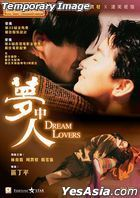 Dream Lovers (1986) (Blu-ray) (Hong Kong Version)