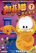 The Garfield Show 7 (DVD) (Taiwan Version)