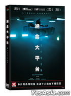 The Platform (2019) (DVD) (Taiwan Version)