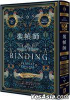 Zhuang Zheng Shi :Sunday Times Chang Xiao BangNo.1