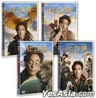 Dolittle (2020) (DVD) (Taiwan Version)