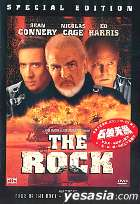 The Rock (DTS Version)