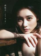 ANGERME Sasaki Rikako Photobook Rikako -Shoujo Dainishou-