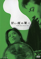 LA FIN D`UNE DOUCE NUIT (Japan Version)