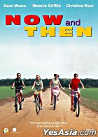 Now And Then (VCD) (Hong Kong Version)