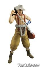 One Piece : Variable Action Heroes Usopp