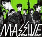 MASSIVE [Type A](ALBUM+DVD) (初回限定版) (台湾版)