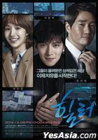 Healer (2014) (DVD) (Ep.1-20) (End) (Multi-audio) (English Subtitled) (KBS TV Drama) (Singapore Version)