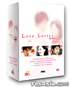 Love Letter (MBC TV Series) (US Version)