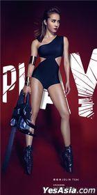 Jolin Tsai Play World Tour Live (Blu-ray)