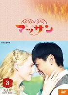 Massan (DVD) (Box 3) (NHK TV Drama) (Japan Version)